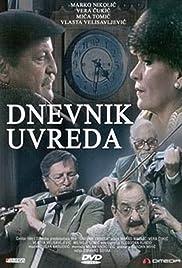 Dnevnik uvreda 1993 Poster