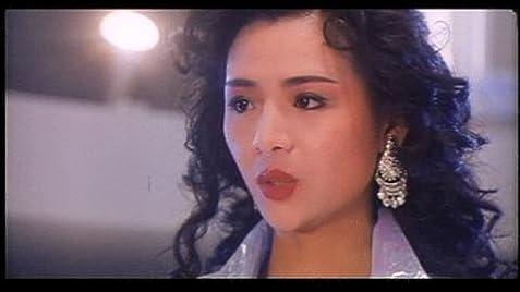 Nu ji xie ren (1991) - Photo Gallery - IMDb