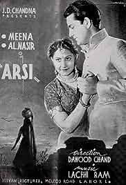 Arsi Poster