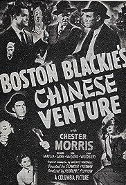 Boston Blackie's Chinese Venture Poster