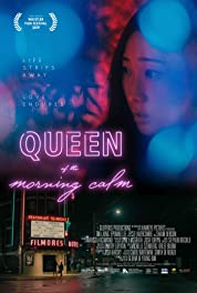 Queen of the Morning Calm (2019) poster