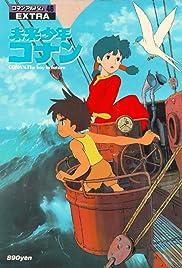 Mirai shônen Konan Tokubetsu-hen: Kyodaiki Giganto no Fukkatsu(1984) Poster - Movie Forum, Cast, Reviews