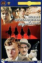 Image of Novye priklyucheniya neulovimykh