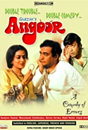 Angoor (1982) Poster - Movie Forum, Cast, Reviews
