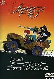 Rupan sansei: Pilot Film Poster