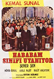 Hababam Sinifi Uyaniyor (1976) Poster - Movie Forum, Cast, Reviews