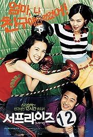 Seopeuraijeu(2002) Poster - Movie Forum, Cast, Reviews