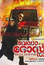Bada Dosth Poster