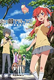 Ano natsu de matteru Poster - TV Show Forum, Cast, Reviews
