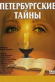 Peterburgskie tayny Poster