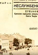 Srpska stampa