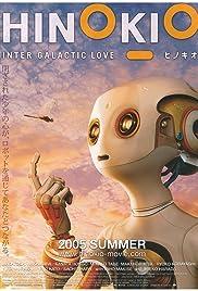 Hinokio(2005) Poster - Movie Forum, Cast, Reviews