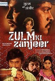 Zulm Ki Zanjeer Poster