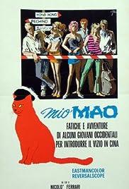 Mio Mao: Fatiche ed avventure di alcuni giovani occidentali per introdurre il vizio in Cina Poster