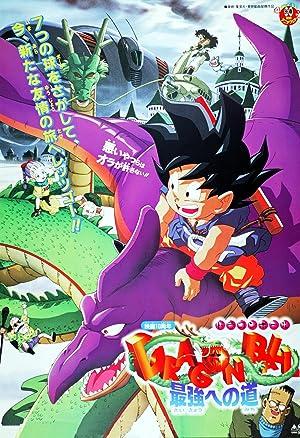 Dragon Ball: El camino hacia el más fuerte -