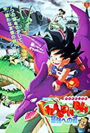Nonton Dragon Ball GT: A Hero's Legacy (1996) Film Subtitle Indonesia Streaming Movie Download
