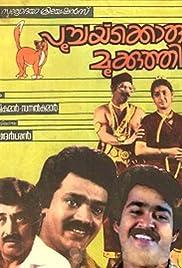 Poochakkoru Mookkuthi Poster