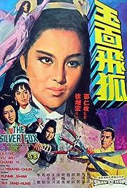 Yu mian fei hu Poster