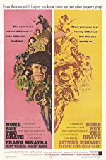 None But the Brave(1965)