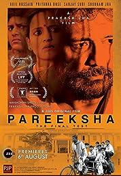 Pareeksha (2020) poster
