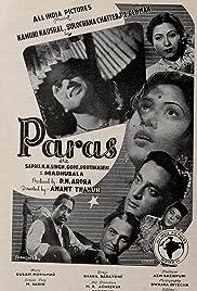 Paras Poster