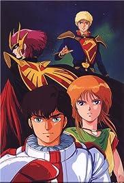 Mobile Suit Gundam ZZ Poster - TV Show Forum, Cast, Reviews