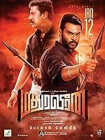 Madurai Veeran Tamil(2018)