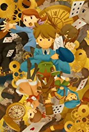 Professor Layton and the Unwound Future(2008) Poster - Movie Forum, Cast, Reviews