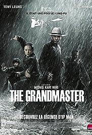 The Grandmaster (Hindi)