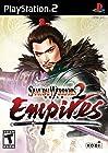 Sengoku musô 2: Empires