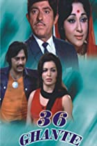 Image of 36 Ghante