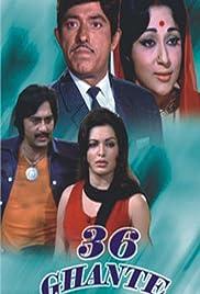 36 Ghante Poster