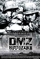 Image of DMZ, bimujang jidae