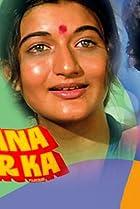 Image of Nazrana Pyar Ka