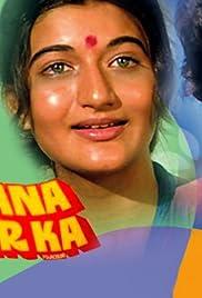 Nazrana Pyar Ka Poster