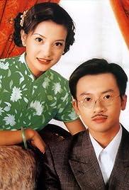 Lao fang you xi Poster