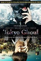 Tôkyô gûru Poster