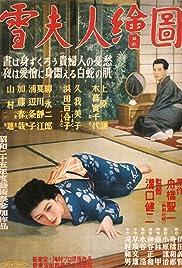 Yuki fujin ezu(1950) Poster - Movie Forum, Cast, Reviews