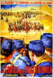 Fort Bowie (1958) Poster - Movie Forum, Cast, Reviews