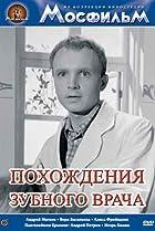 Image of Pokhozhdeniya zubnogo vracha
