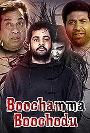 Badle Ki Raat Revenge (Boochamma Boochodu) (Hindi)