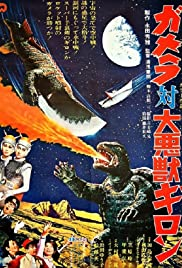 Gamera vs. Guiron (1969) Poster - Movie Forum, Cast, Reviews