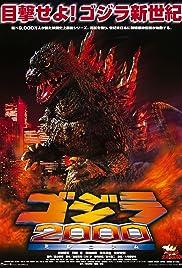 Godzilla 2000(1999) Poster - Movie Forum, Cast, Reviews