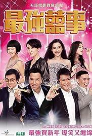 Ji keung hei si 2011(2011) Poster - Movie Forum, Cast, Reviews