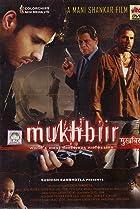 Image of Mukhbiir