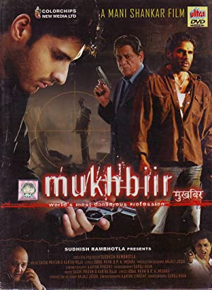 Mukhbiir watch online