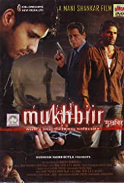 Mukhbiir (2008) Poster - Movie Forum, Cast, Reviews