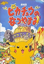 Pikachu's Vacation Poster