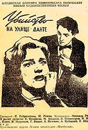 Ubiystvo na ulitse Dante Poster