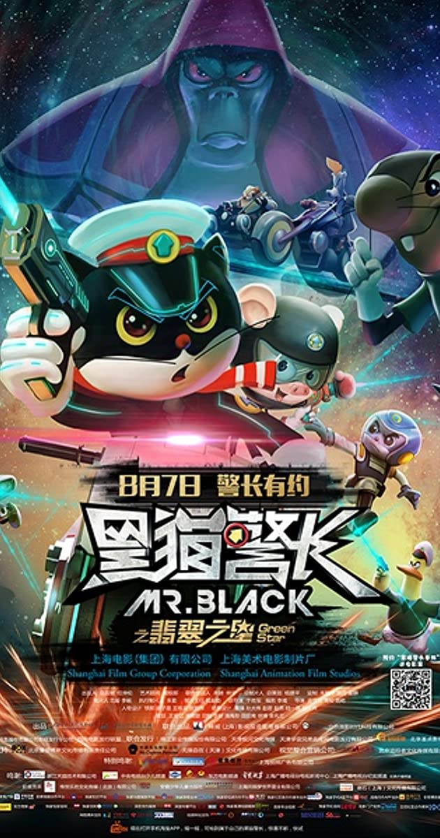Mr. Black: Green Star 2015 BRRip